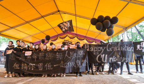 Students from the Chinese University of Hong Kong display slogans now called illegal under the city's new security law, Nov. 19, 2020.