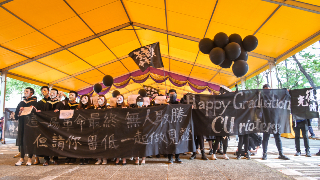 Hong Kong National Security Police Arrest Eight Over Slogans at Graduation Protest