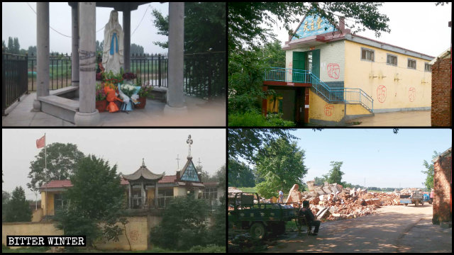 A Catholic church in Handan's Yongnian district before and after its demolition.