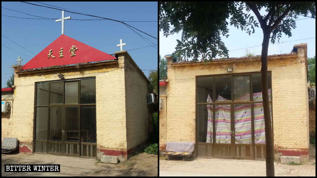A Catholic venue in Simencun had its crosses and signboard removed.