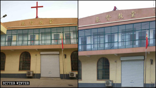 A Three-Self Church without the cross in Linyi's Luozhuang district.