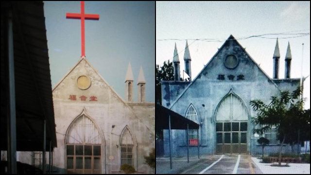 A Three-Self church in Jinxiang county had its cross removed in July.