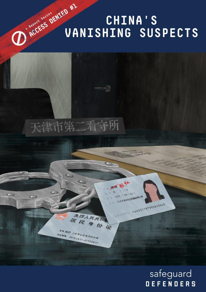 CHINA'S VANISHING SUSPECTS