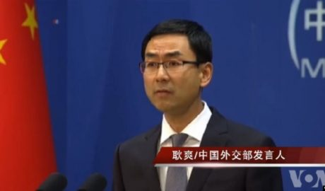 Geng Shuang, Chinese Foreign Ministry 30th spokesperson