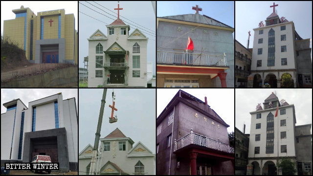 Crosses were removed from many official venues in Shangrao city