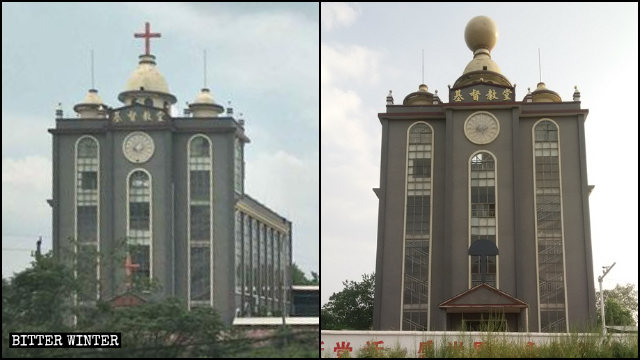 The Tandong Church's cross was removed in August.