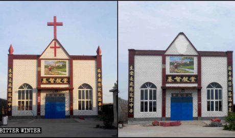 The Three-Self church in Qifu village had its crosses removed.