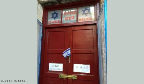 The door of the small Kaifeng synagogue as it was in 2017.