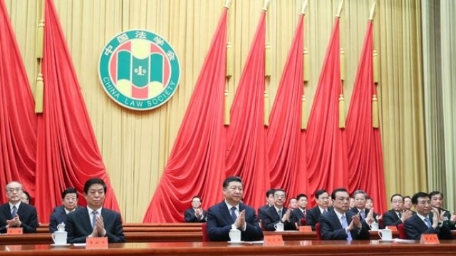 CCP Publishes Book on Xi Jinping's Thought on the Rule of Law