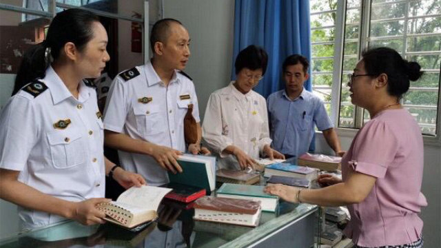 Government officials in the eastern province of Anhui were inspecting religious books in a church between July 8 and 10