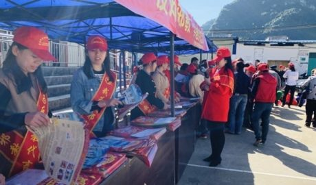 Calendars were distributed in the Guangxi Zhuang Autonomous Region as well