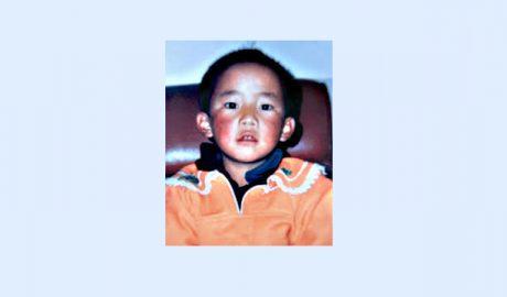 The 11th Panchen Lama, Gedhun Choekyi Nyima