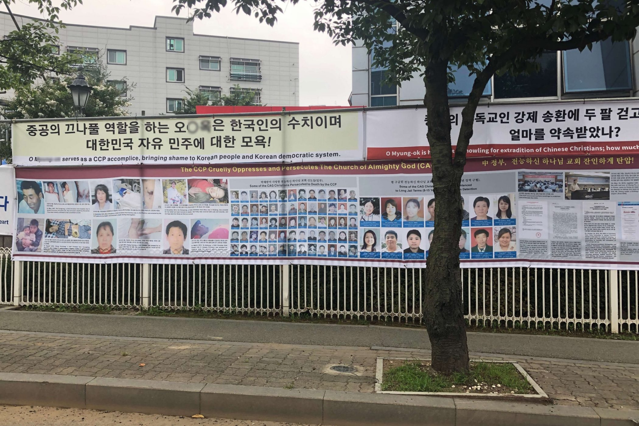 O Myung-ok serves as a CCP accomplice, bringing shame to Korean people and Korean democratic system